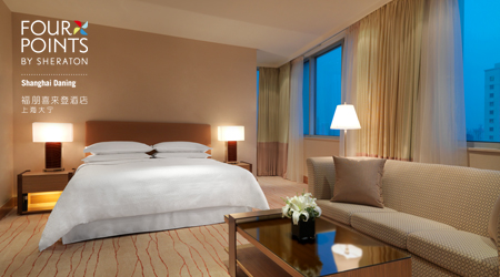 C-22. Four Points by Sheraton Shanghai Daning