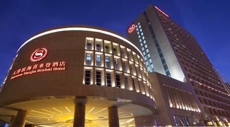 C-34. Sheraton Tianjin Binhai Hotel
