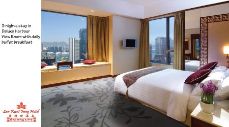 C-45. Lan Kwai Fong Hotel @ Kau U Fong