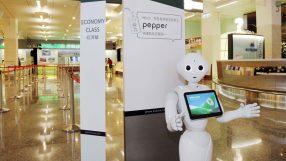 EVA Air unveils Pepper the robot