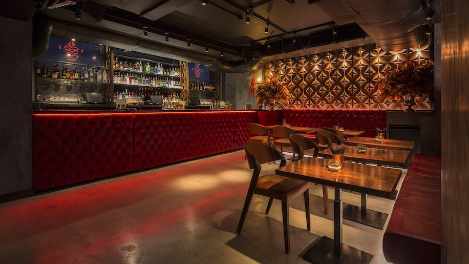 Monkey House Mayfair >> Restaurant review: MNKY HSE - Business Traveller – The ...