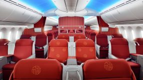 Hainan Airlines B787-9 business class