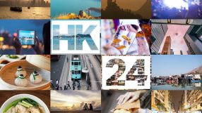 Cathay Pacific HK24 promotional campaign