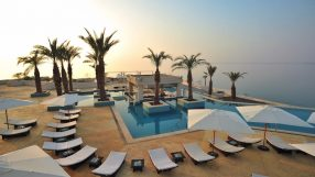 Hilton Dead Sea Resort Jordan
