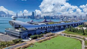 Kai Tak Cruise Terminal, Kowloon Hong Kong - Credit: Worldwide Cruise Terminals