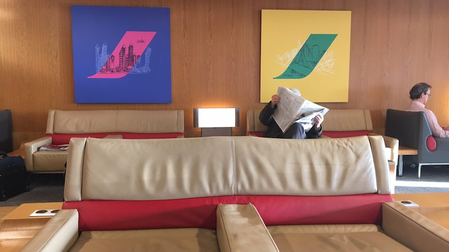 Air France lounge Paris CDG