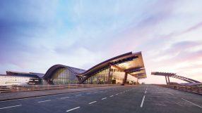 Passenger Terminal Complex, Doha