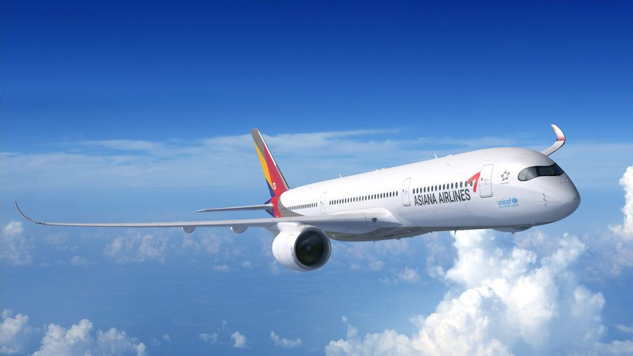 Hong Kong Airlines And Asiana Begin Codesharing Business