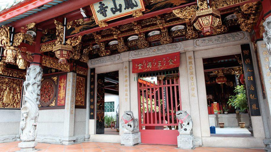 Hong San See Temple Singapore