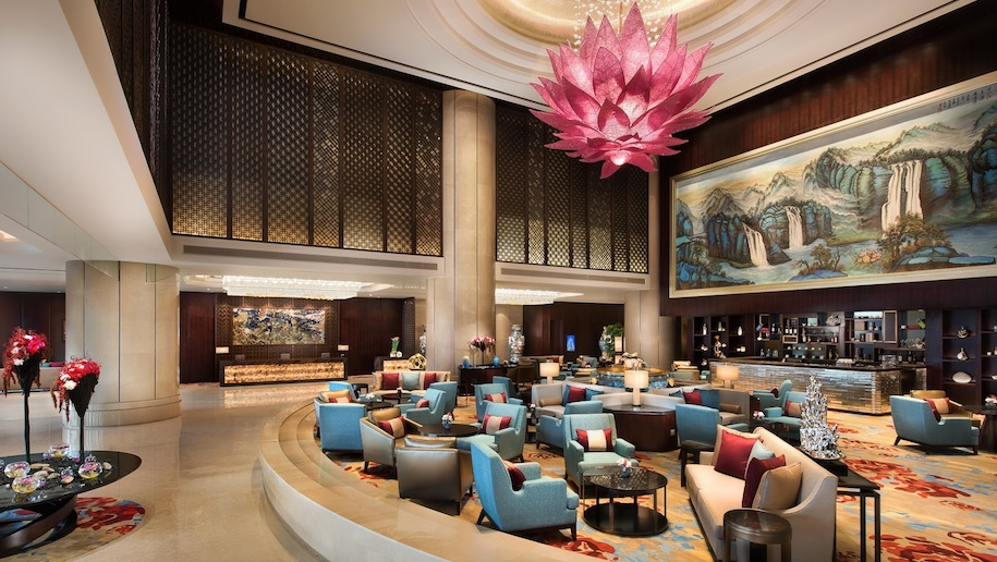 Shangri-La Yiwu Lobby Lounge