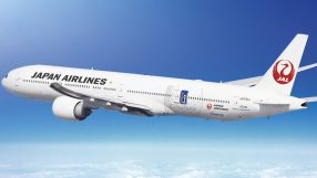 Japan Airlines Championship B777-300ER
